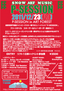 p-session2011ura.png